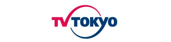 テレビ東京ホールディングス(テレ東)
